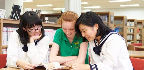 国際教育プログラム