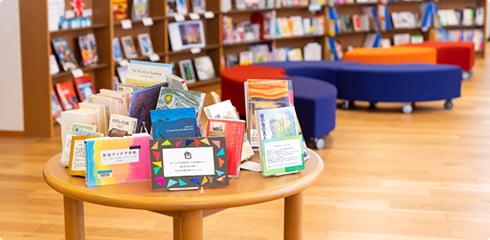 アカデメイア棟 図書館