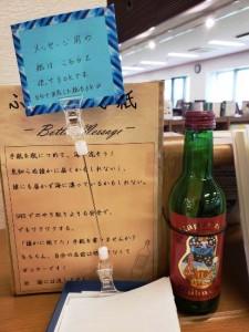 【校長室より】「夏休み始まる」の巻