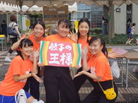 Mariko's Monthly News 9月 (第32回欅祭)