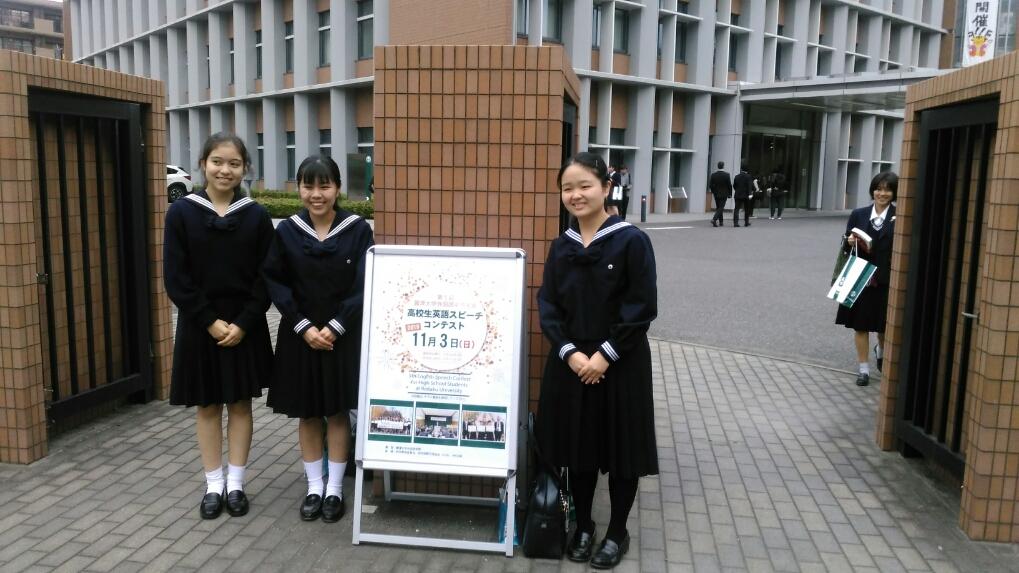 【高校】麗澤大学外国学部主催 高校生英語スピーチコンテスト 参加