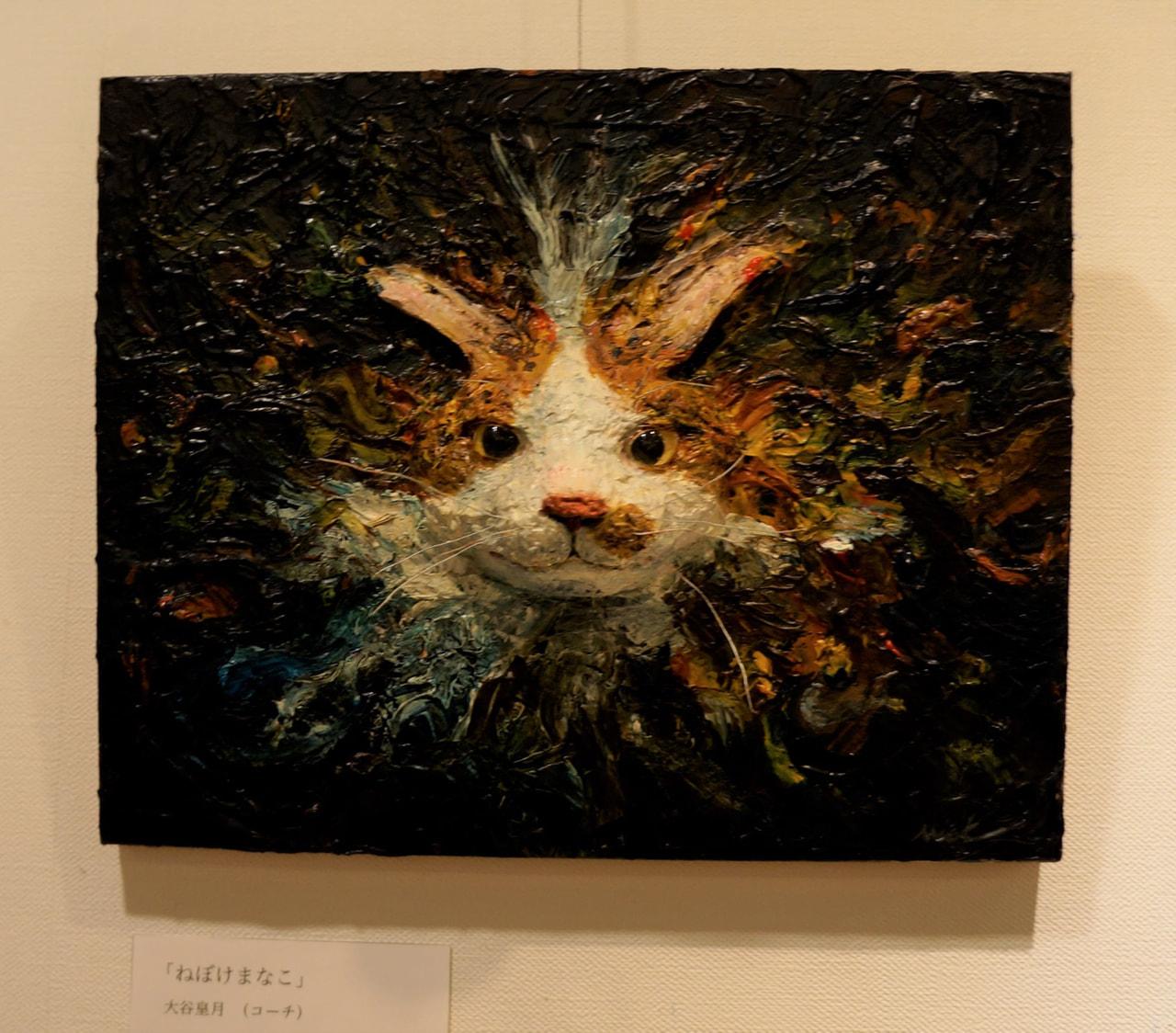根津のアートなカレー屋さんで、美術部の作品展示中