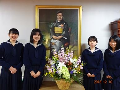【2018年度】大妻先生を偲ぶ日