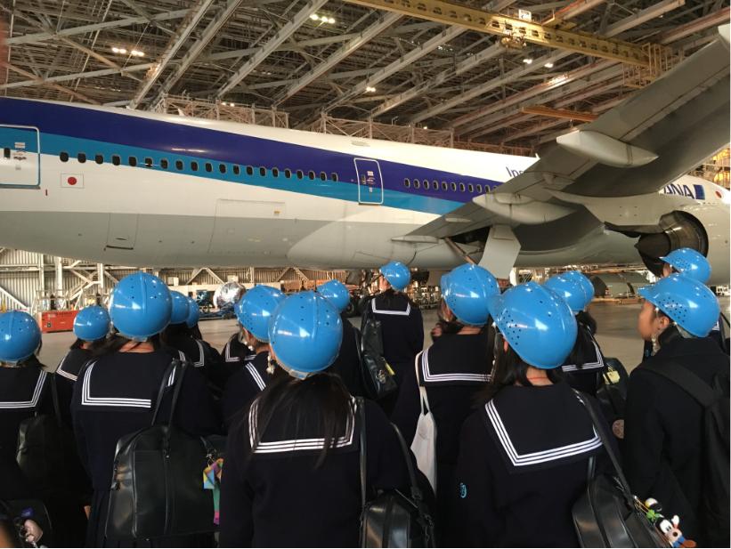 【高1】ANA機体整備工場見学