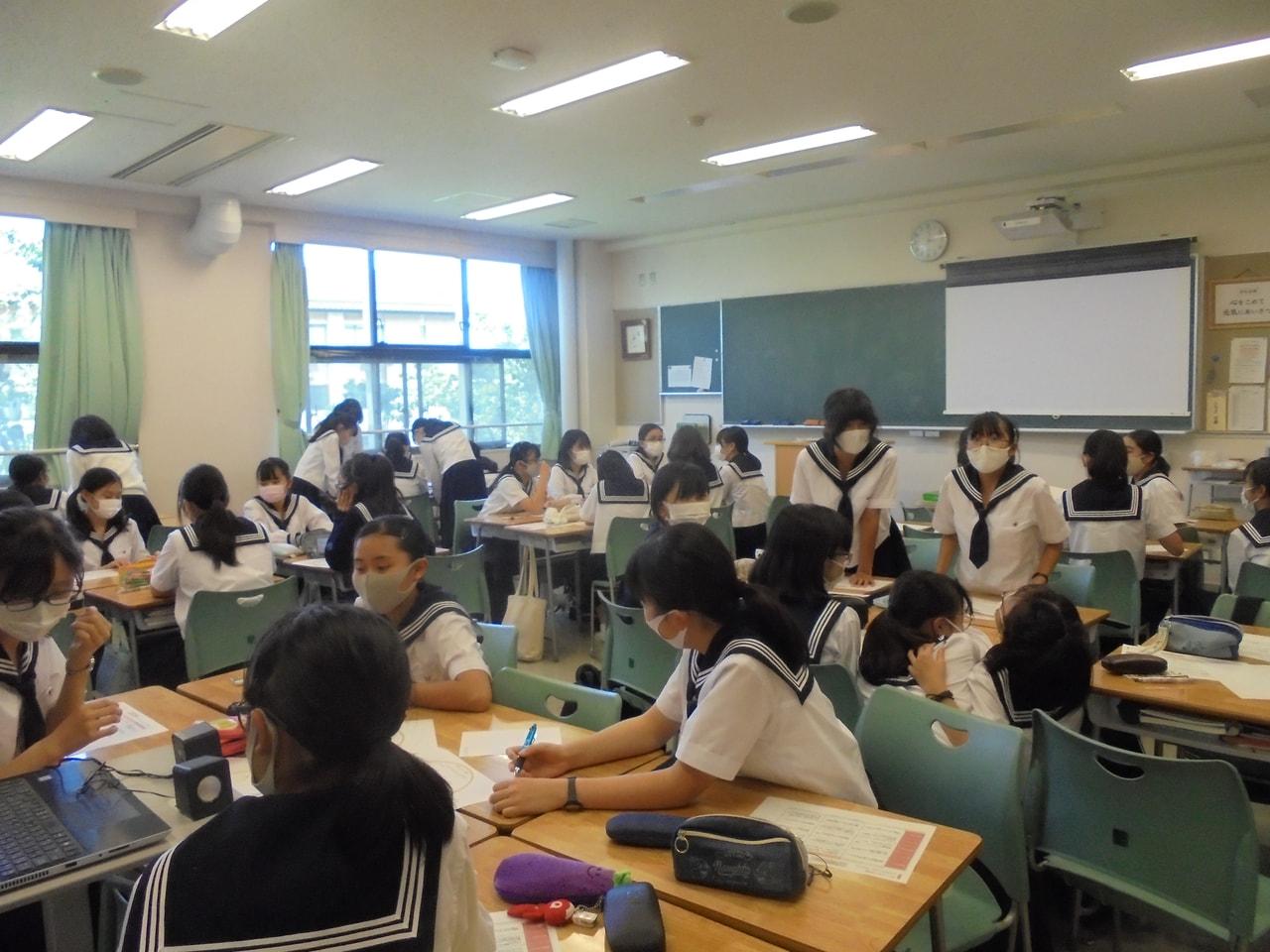【中1】「円盤教材」を使った授業