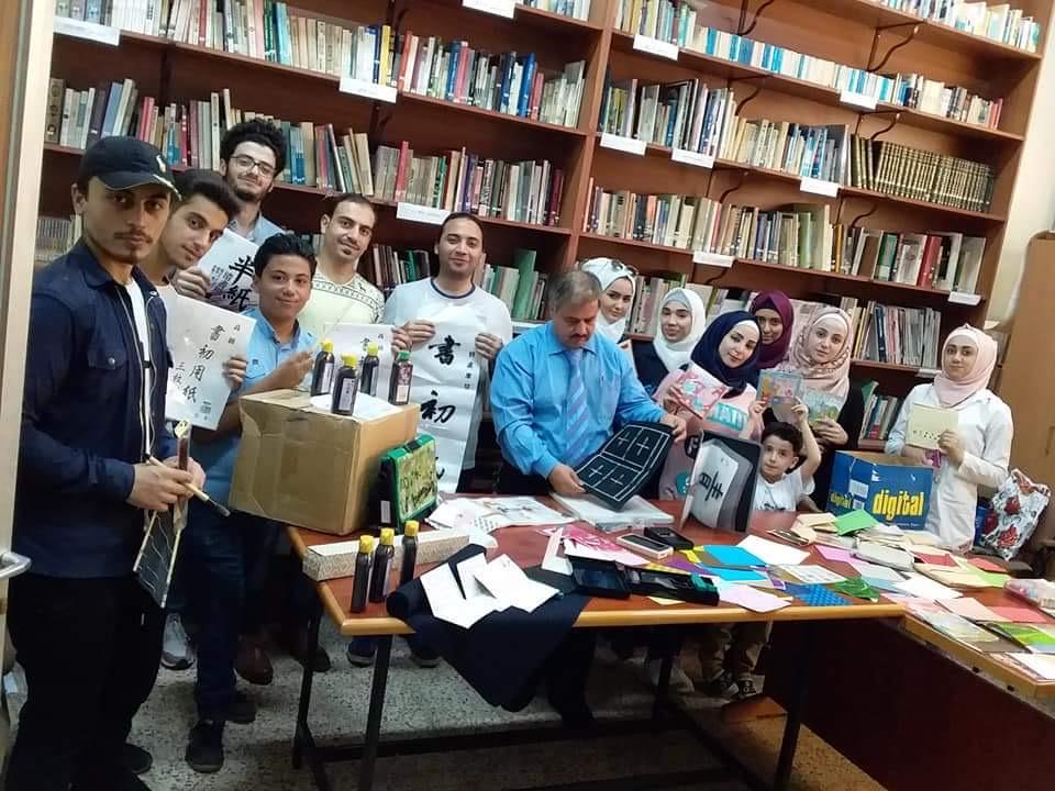【寄付】シリアのアレッポ大学に書道用具が届いていました