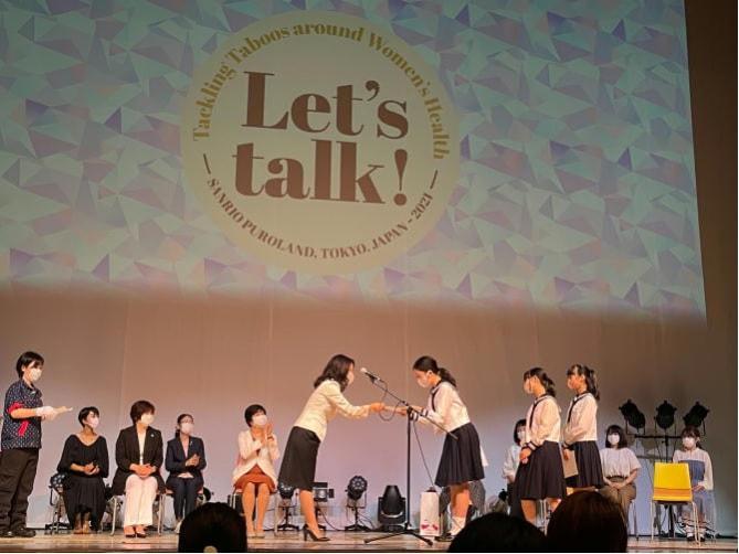 【中3】スピーチコンテスト『Let's talk!』 特別賞受賞!
